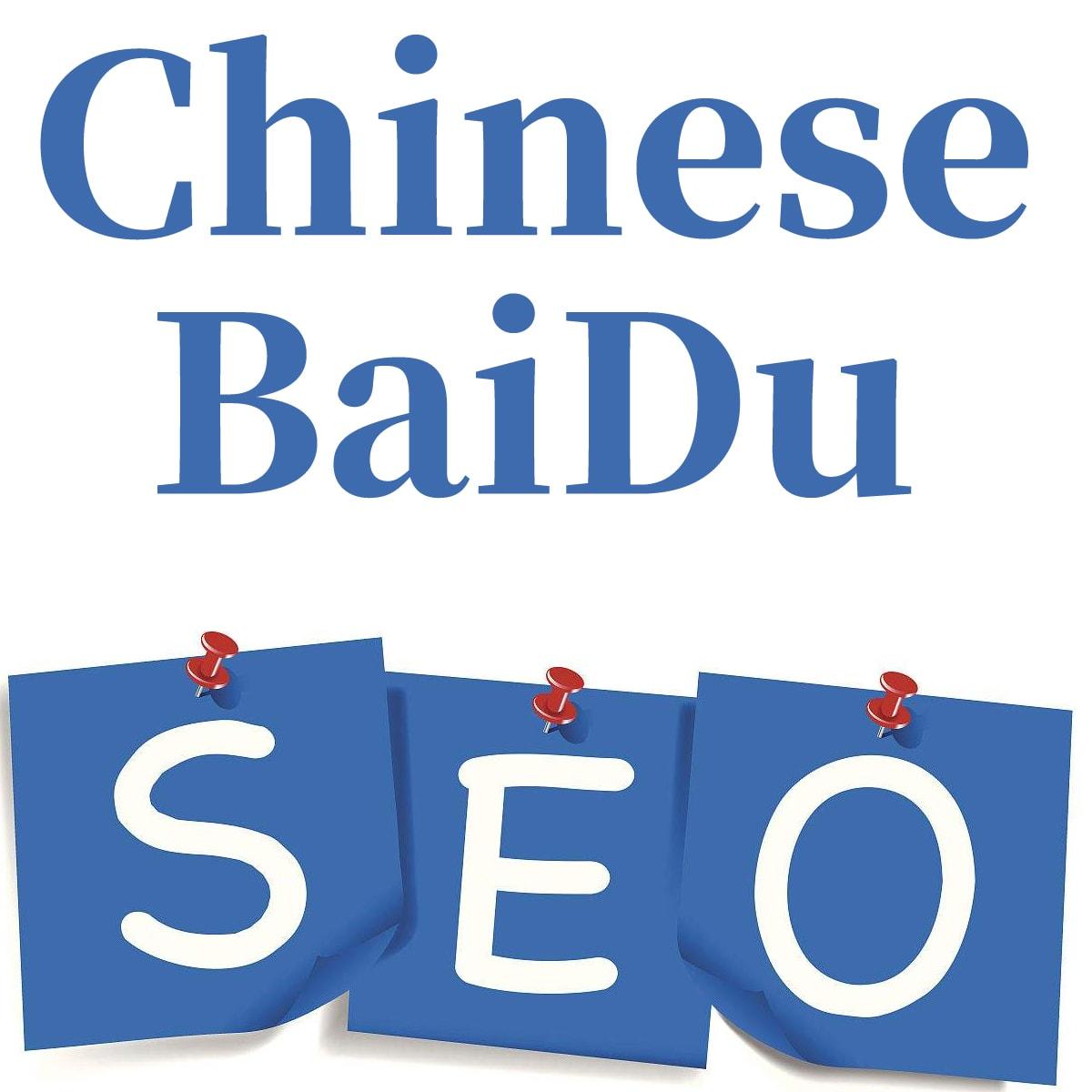 Hướng dẫn cách SEO BAIDU chi tiết và hiệu quả nhất
