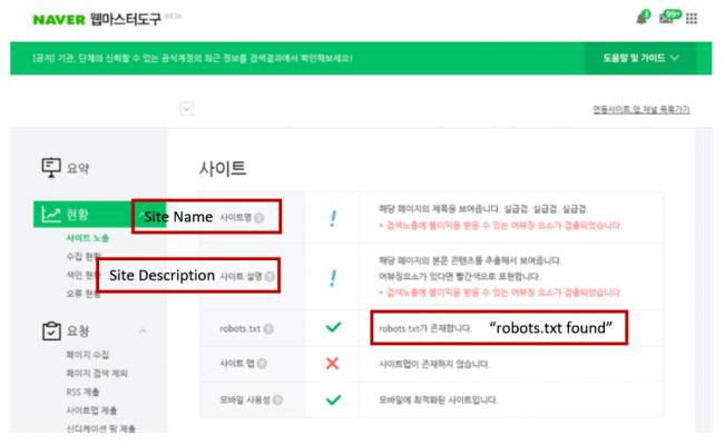 Bổ sung đầy đủ mô tả nội dung cho website để Naver nhận biết thông tin